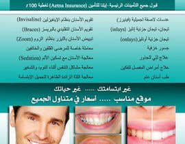 balhashki tarafından Design a Flyer for Dental office için no 19