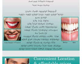 Swarup015 tarafından Design a Flyer for Dental office için no 4