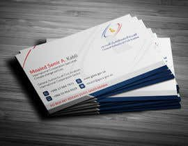 #54 untuk Design some Business Cards for me oleh Fgny85
