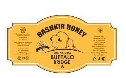 RainMQ tarafından Create Print and Packaging Designs for Buffalo Bridge için no 17