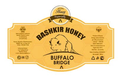 RainMQ tarafından Create Print and Packaging Designs for Buffalo Bridge için no 18