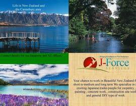 #20 para J-Force brochure por SAffan2009