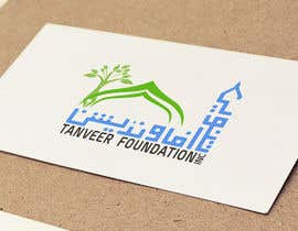 #45 untuk Design a Logo based on the sketches Provided oleh jnasseri