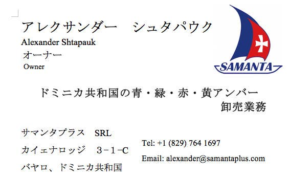 Entry 7 by maana311 for translate these two business cards into contest entry 7 for translate these two business cards into japanese reheart Gallery