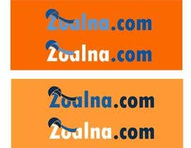 zidlez tarafından Design a Logo for Sudanese hotel booking website için no 17