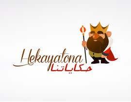 photogra tarafından Design a Logo için no 78