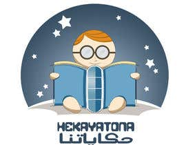 #110 untuk Design a Logo oleh ArChImOuDa