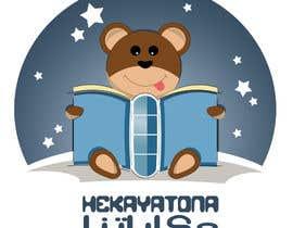 ArChImOuDa tarafından Design a Logo için no 145