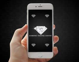 #6 untuk Design a splash screen & logo for app  for app oleh designzforworld