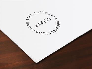 hassan22as tarafından Design a stamp emblem için no 1