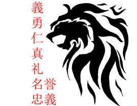 #10 untuk Design a Tattoo, 7 virtues of bushido oleh Skyguy501