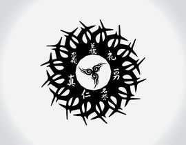 #7 untuk Design a Tattoo, 7 virtues of bushido oleh infiniumtech13