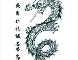 #14 untuk Design a Tattoo, 7 virtues of bushido oleh thoughtcafe