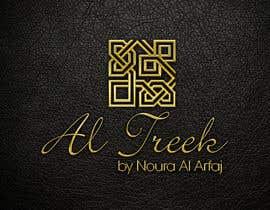 #8 untuk Al Treek logo design oleh benson92