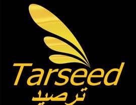 #48 untuk Design a Logo (logo Redesign) oleh nidasomroo