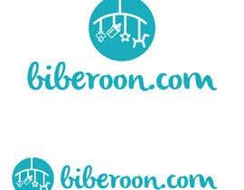 twodnamara tarafından Ecommerce Site Logo için no 1
