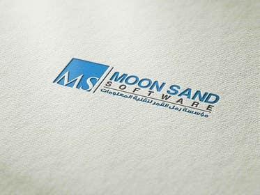 PyramidsGraphic tarafından Design a Logo For Moon Sand Software (Arabic - English) için no 3
