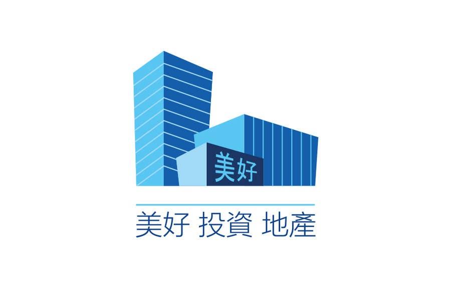 Penyertaan Peraduan #34 untuk Design a Chinese Logo