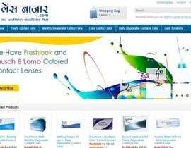 rohit28lko tarafından Design a Logo in Hindi için no 22