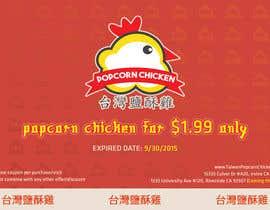 #9 untuk Design a coupon oleh shfaisy
