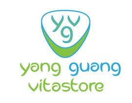 ethegamma tarafından Design a Logo için no 37