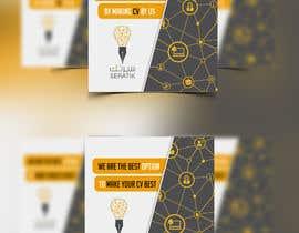 akram1293 tarafından Seratik Ads Designs için no 6