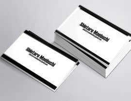alam3211 tarafından Design 2 very simple Business Cards için no 45