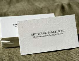 visualartsin tarafından Design 2 very simple Business Cards için no 39