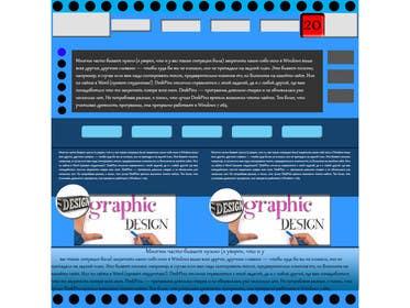 #7 untuk Single Web Page Design includes Header and Frozen Footer oleh drogomid2113
