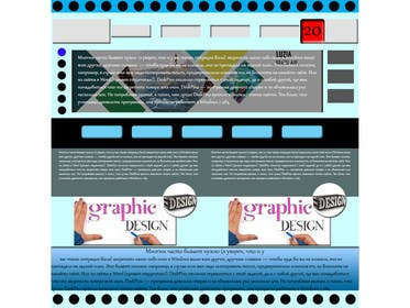 #8 untuk Single Web Page Design includes Header and Frozen Footer oleh drogomid2113