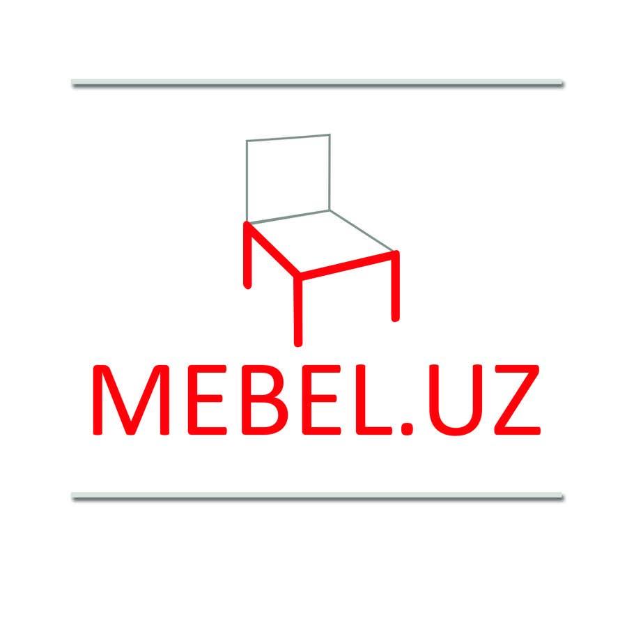 Конкурсная заявка №72 для Разработка логотипа