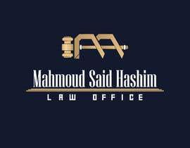 rollybcervantes tarafından Design a Logo ( Lawyer ) için no 13