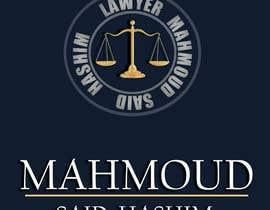 ahmedadel107 tarafından Design a Logo ( Lawyer ) için no 15