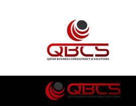 unumgrafix tarafından Design a Logo için no 60