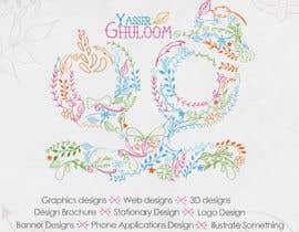 gfxalex12 tarafından Design an Advertisement için no 34