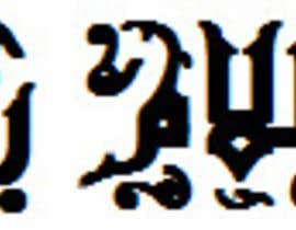 mehdihassaine tarafından Arabic Calligraphy için no 3