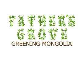 saranyaarchi tarafından Father's Grove için no 8