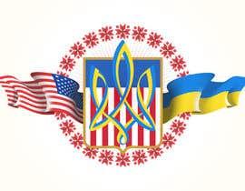 lenssens tarafından Design a T-Shirt - Ukrainian theme için no 35