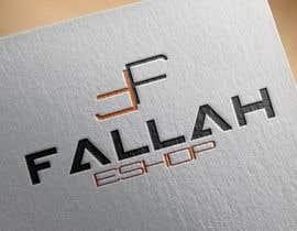 alphaalyshah tarafından Design a Logo for website için no 48