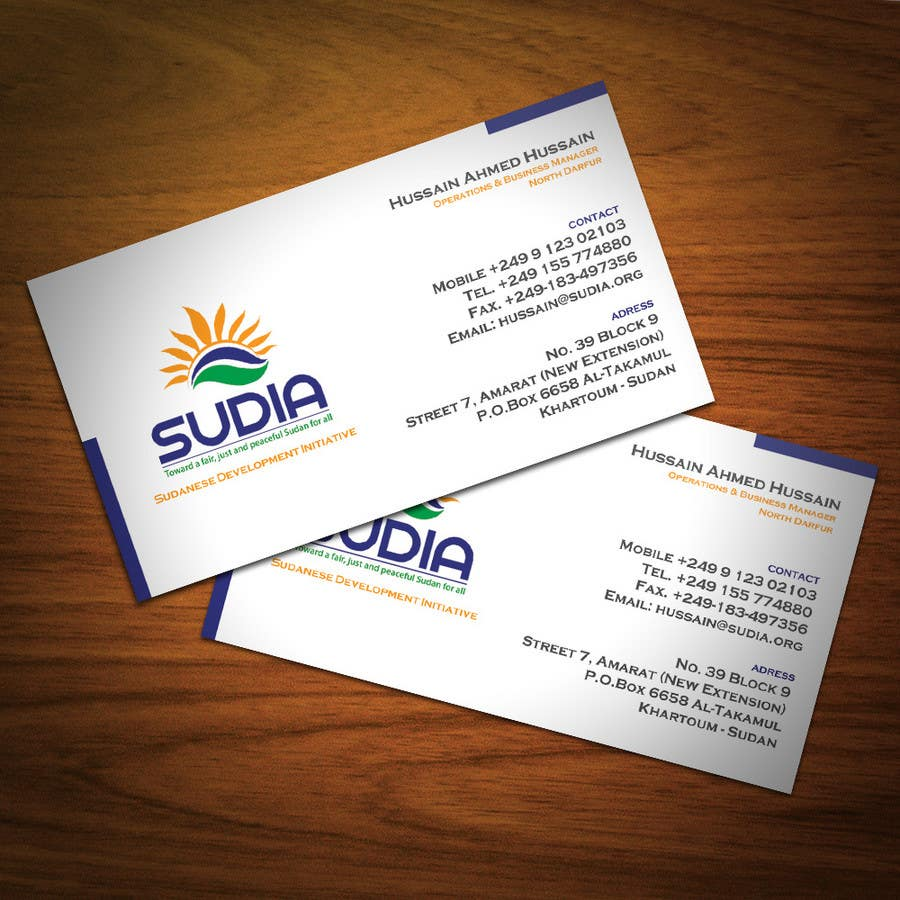 Contest Entry #18 for Business Card Design for SUDIA (Aka Sudanese Development Initiative)