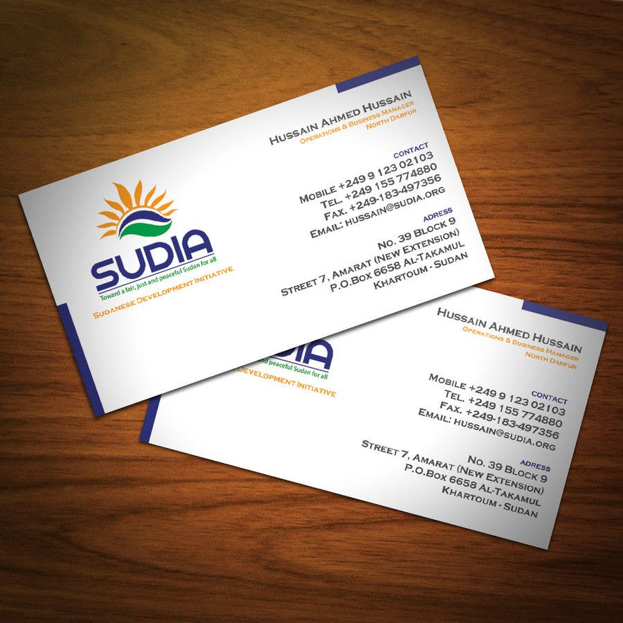 Contest Entry #13 for Business Card Design for SUDIA (Aka Sudanese Development Initiative)