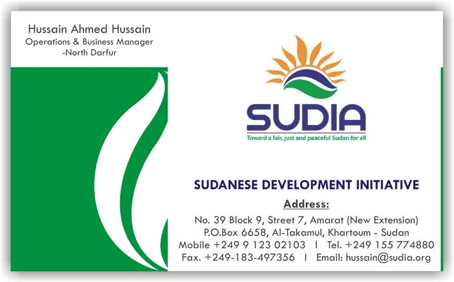 Contest Entry #109 for Business Card Design for SUDIA (Aka Sudanese Development Initiative)