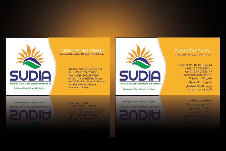 Inscrição nº 97 do Concurso para Business Card Design for SUDIA (Aka Sudanese Development Initiative)
