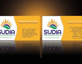 #97 for Business Card Design for SUDIA (Aka Sudanese Development Initiative) by Florin349