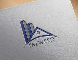 #121 for Design a Logo by Arif1197
