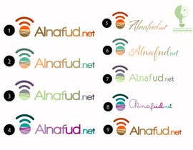 #123 for Design a Logo for Alnafud.net by moorvina