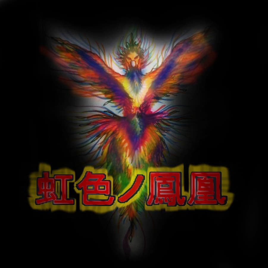 #4 for Looking for someone, who can draw a phoenix in spectral colours for profile picture by raycboston