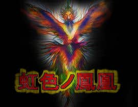 #4 untuk Looking for someone, who can draw a phoenix in spectral colours for profile picture oleh raycboston