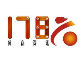 Nro 14 kilpailuun 设计徽标 Design a Logo for a news blog with chinese word käyttäjältä XJH