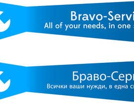 #20 for Design a Logo for Bravo-Service... an express car service garage chain in Bulgaria by rosspiscoran